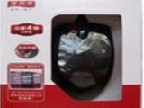 【厂家直供】双飞燕 OP-620D鼠标 PS2接口 大量批发 超