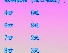 名片 彩页 PVC卡 不干胶 市内包邮QQ传稿