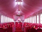 专业生产婚庆篷房德国篷房展览篷房演出舞台桁架等器材