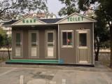 黃南移動廁所出租 拖掛式移動廁所租賃