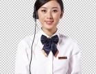 欢迎访问黄石三菱空调 (网站各点)24服务维修电话!