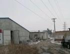 石河子开发区玛河加气站旁 仓库 450平米