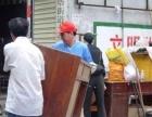 回收各种家具家电 并承接;家庭 单位 搬家家政等