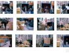 海珠区搬家电话海珠搬家公司广州蚂蚁搬家公司电话