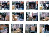 海珠區搬家電話海珠搬家公司廣州螞蟻搬家公司電話