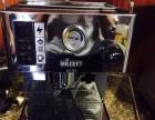 9成新咖啡机2台