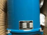 381LSB-30/50 381LSC-65/99电动调节阀