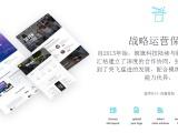 珠海朗旗科技有限公司,专业的企业众包系统开发