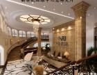 成都川豪装饰成都专业别墅装修公司装修咨询,免费量房,家装设计