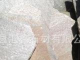 厂家直销天然锈色石英乱形材优质墙面地面装修石料景观工程专用