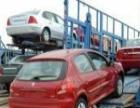[永嘉]宏利通物流 全国整车货运 大小设备托运 优质快捷