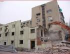 郑州市专业拆除加固,以质量求生存,以服务求发展