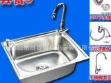 销售供应 水槽不锈钢落水头 水槽不锈钢皂