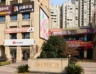 金地花园(金地假日广场) 商业街 纯一楼商铺