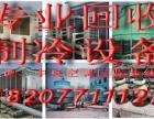 南宁回收二手空调 南宁二手空调回收公司 南宁空调回收