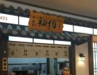 广州甜品店加盟 初代宇治抹茶有哪些保障