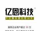 郑州BGP多线机房服务器托管10M独享11000元