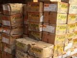 杭州回收废旧塑料助剂15833401006