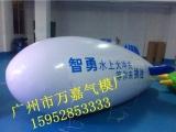5米飞艇飞机充气升空模型广告气模飘空氢气