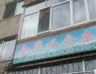 江滨一区江滨小学食杂店 百货超市 商业街卖场