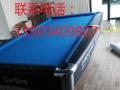 专业台球桌维修销售 拆装 调平 大小台球厅更换台呢 - 10