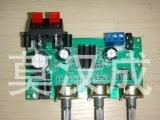 数字-功放板、低音炮功放板,30W数字功