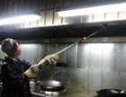天通苑专业解决单位商场油烟管道清洗 饭店油烟机清洗
