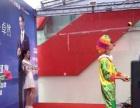 专业小丑气球,小丑魔术,小丑杂耍舞台演艺,气球装饰