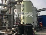 河北玻璃钢净化塔 氮氧化物洗涤塔 氨氮吹脱塔厂家 豪澋环保
