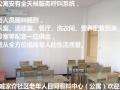 新开业:环境优雅庭院式老年公寓