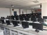 常州天宁电脑培训学校电话