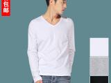 超爽滑莱卡棉男士长袖T恤 韩版V领打底衫 修身T恤男大码一件代发