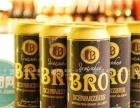 三亚凤凰水城红树湾粉丝德国啤酒体验吧