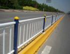 公路阻隔离护栏批发多少钱