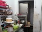 黄金地段精装修45²蛋糕店转让,可空转