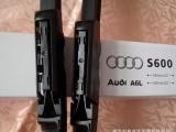 汽车专车专用雨刮器 奥迪A6L专用雨刷