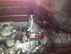 奥迪A6L发动机,变速箱,奥迪A8发动机,变速箱