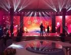 北京大型会场租赁蓝调温泉会议中心