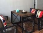 销售工业风餐厅休闲桌椅 酒吧咖啡馆桌椅沙发厂家定做
