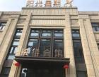 上海奉贤知名楼盘 阳光星期8 ,易居房友代理阳光星期八·名庭