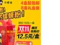 柳猴特产店——螺蛳粉、牛肉干、两面针等柳州特产淘宝