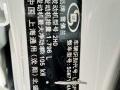 雪佛兰科鲁兹2013款 1.8 自动 SX WTCC王者量产版