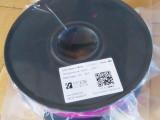 优线 工程塑料级高复合PLA 3D打印机耗材 专业厂家 太尔适用