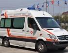 海南海口长途救护车接送病人回家救护车出租