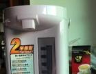 进口日本伊玛牌电热水壶4升