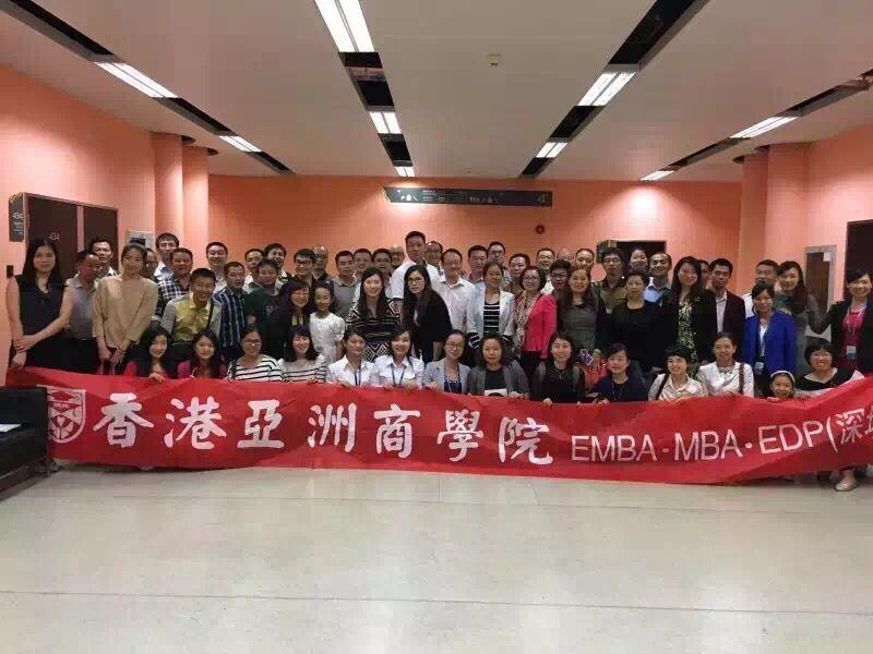 深圳宝安报读EMBA总裁班需要什么条件