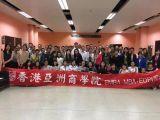 深圳讀MBA,學費只需2.58萬,南山科技園周天上課