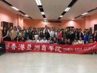 深圳读MBA,学费只需2.58万,南山科技园周天上课