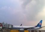 白云机场货运部,机场空运,机场货运,广州空运,