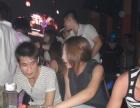 8.6周末今晚8点夜色国际+苏荷酒吧大聚会